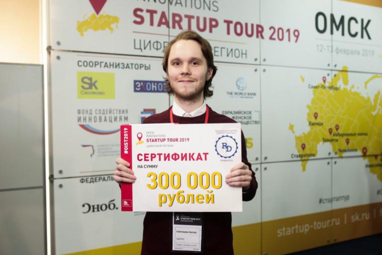 Омск_Антон Сметанин, автор проекта Кариеспрофилактические гели